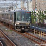 新快速にグリーン車?JR西日本が「新快速」運転区間を念頭に有料座席車導入を検討。2022年度までの実現を目指す!
