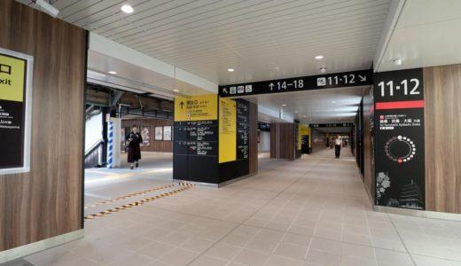 JR天王寺駅ー東口リニューアル工事の状況 18.06