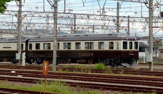 近鉄の観光列車「つどい」のリニューアルが進行、金帯やロゴマークが取り付けられる!