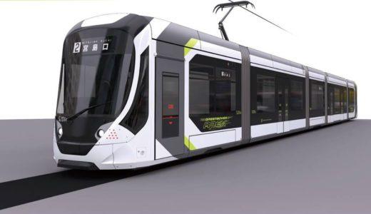広島電鉄が新型車両5200系「Green Mover APEX(グリーンムーバーエイペックス)」を投入すると発表。EVAの様な未来的なデザインがカッコイイ!