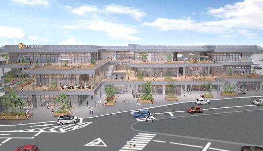 (仮称)トナリエ大和高田、「オークタウン大和高田」の建替え再開発計画1期部分は2018年11月オープン予定