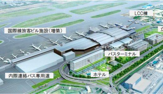 民営化される福岡空港を運営する福岡エアポートHD-Gの提案内容が判明、旅客数3500万人、100路線のネットワークを目指す!