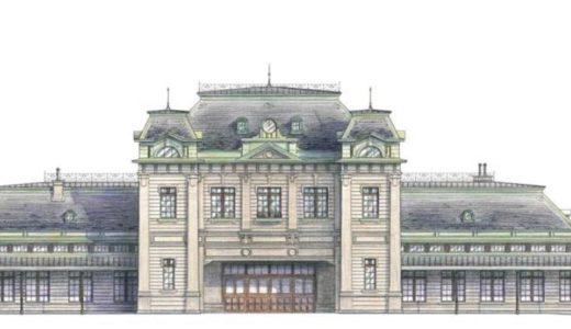 改修工事中の門司港駅。グランドオープンは2019年3月に決定!