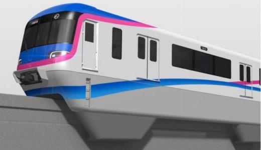 大阪モノレールが新型車両「3000系」を新造し2018年秋から運行すると発表!