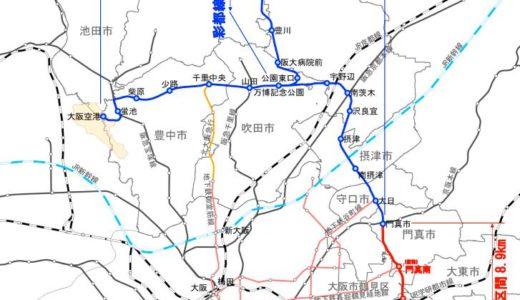 大阪モノレールが延伸事業(門真市駅~(仮称)瓜生堂駅間)の特許を申請、開業目標は2029年