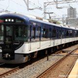 京阪3000系にも「プレミアムカー」を導入。8両のうち中間車1両を改造し2020年度を目処に運行開始へ
