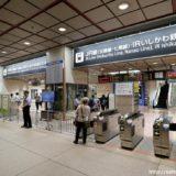 金沢駅在来線改札口に設置された自動改札機の状況 18.07