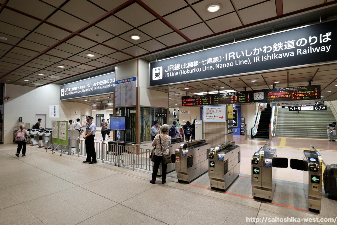 新幹線から在来線 suica