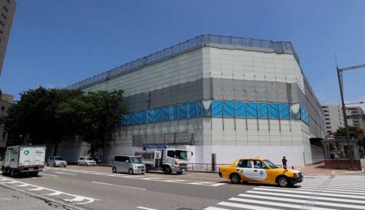 金沢都ホテルが建て替えを目指し解体中。近鉄不動産が2020年を目処に再開発を計画中!