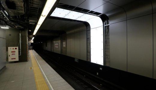 御堂筋線ー中津駅グランドリニューアル工事の状況 18.07