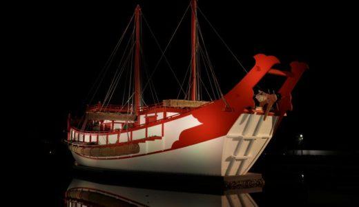 平城宮跡の「朱雀門ひろば」でライトアップされた遣唐使船を愛でる