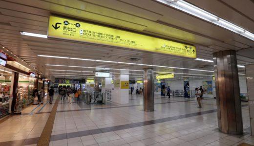 近鉄が大阪難波駅の駅ナカ商業施設と駅施設のリニューアルを実施する発表、駅ナカ商業施設は充実の24店舗体制に!