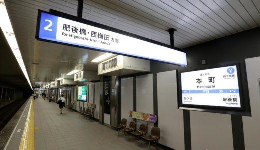 地下鉄四つ橋線ー本町駅リニューアル工事の状況 18.07
