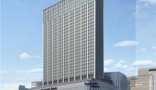 (仮称)ヨドバシ梅田タワーに阪急阪神ホテルズの入居が決定、2020年春の開業予定!