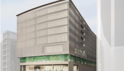「BIOSTYLEビオスタイル」京阪が京都・四条河原町で建設中の複合型商業施の状況 18.08