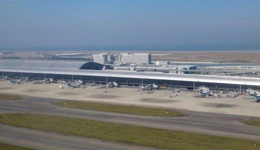 関西空港の2018年07月の旅客数は微増ながら6年10カ月連続で前年を上回り、7月の最高記録を更新