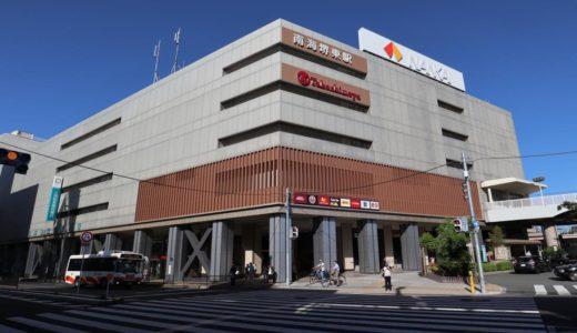 耐震補強工事とリニューアル工事が完成した「南海堺東ビル」