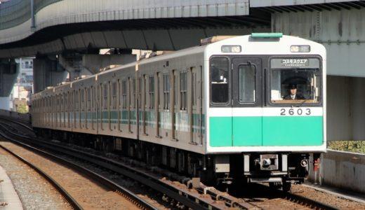 OsakaMetro(大阪メトロ)が中央線に新型(仮称)40000系車両を導入すると発表!