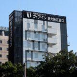 【竣工】ヴィアイン新大阪正面口が開業!1階にセブン-イレブンハートインがオープン