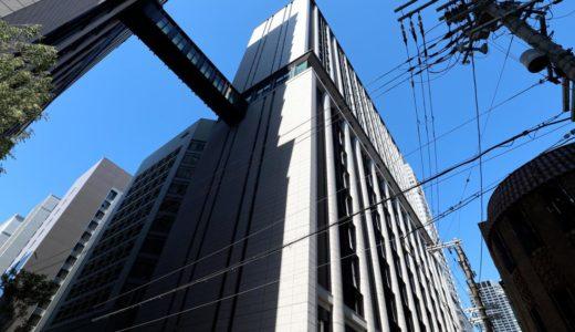 三菱UFJ銀行大阪ビル別館の建設工事の状況 18.07