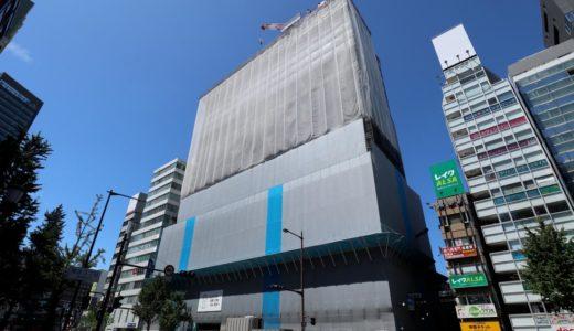 ホテルロイヤルクラシック大阪(仮称)の建設状況 18.08