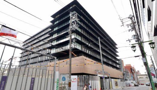京阪のフラッグシップホテルTHE THOUSAND KYOTO(ザ サウザンド キョウト)の建設状況 18.08