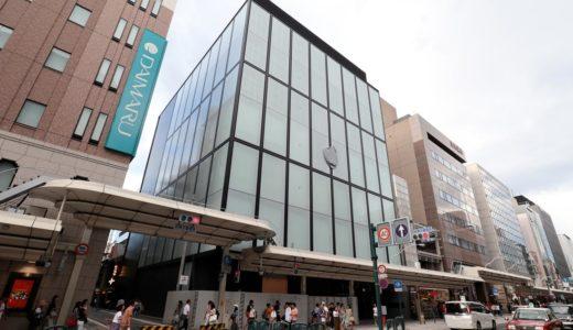 Apple京都の出店場所は京都ゼロゲートで確定。壁面にリンゴマークと思われるロゴが取り付けられる!