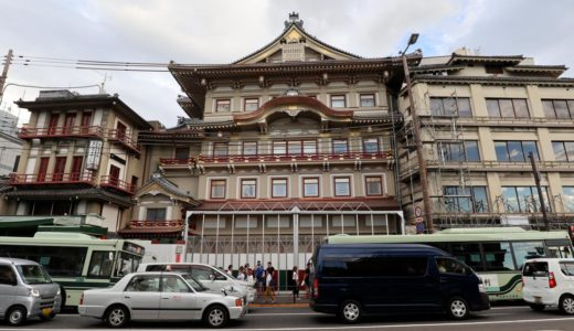 2018年11月開場!京都四條南座耐震工事の状況 18.08