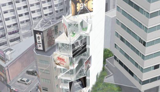 【10月22日オープン】ナインアワーズ新大阪(9h ninehours 新大阪)、ニッケ(日本毛織)が参画するカプセルホテルが間もなくオープン!