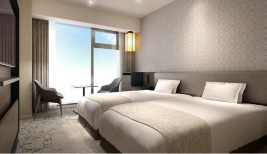【19年5月30日オープン】ホテルヴィスキオ京都 by GRANVIAの開業日が決定!大浴場・フィットネスを備えた本格的なホテルに
