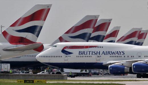 【19年春】関空ーロンドン直行便が10年振りに復活!英航空大手のブリティッシュ・エアウェイズ(BA)が運行