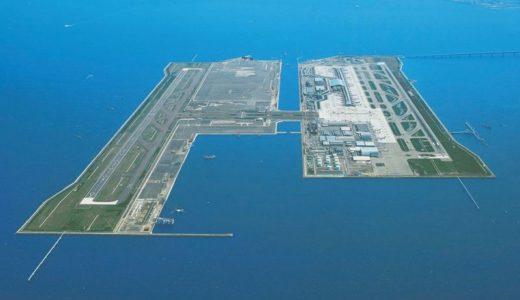 【頑張れ関空!】関西国際空港、9月7日より一部の国内線旅客便の発着を再開!