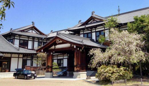 JR西日本が「奈良ホテル」の全株式を取得し100%子会社化、国内外へのPRを強化