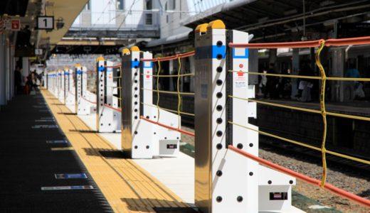 JR神戸線ー明石駅3・4番のりばに「昇降式ホーム柵」を設置!【2020年春頃完成予定】