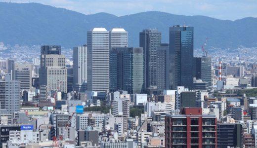 大阪駅前第三ビルから見た大阪都心の眺め 2018