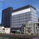 (仮称)MDプロジェクトーミライト・テクノロジーズの『大阪第 1 データセンタ』が竣工
