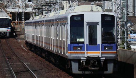 南海1000系電車(2代)