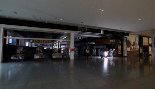 【関西空港復旧情報】部分復旧した第1旅客ターミナル(T1)の9月15日の状況【復旧作業中エリア編】