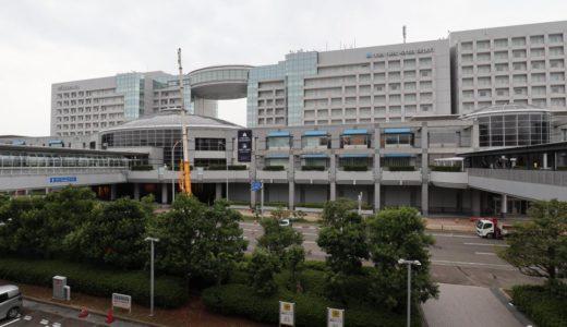 【関西空港復旧情報】エアロプラザ(ホテル日航関西空港、ファーストキャビン)など9月15日の状況