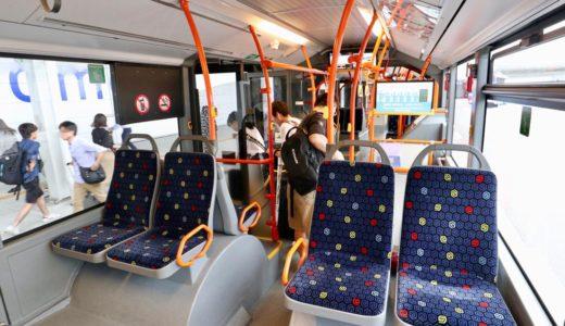 関空の第1・第2ターミナルを結ぶ連節バス、メルセデス・ベンツ「シターロ G」が凄い!(車内編)