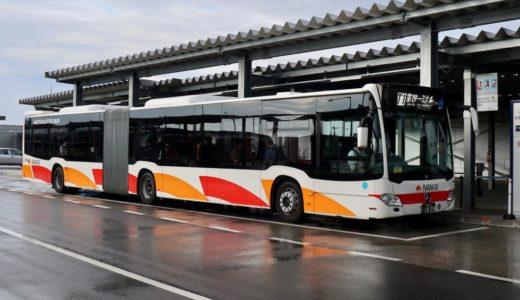 関空の第1・第2ターミナルを結ぶ連節バス、メルセデス・ベンツ「シターロ G」が凄い!(外観編)