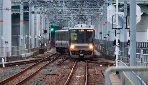 【9月18日再開】関西空港アクセス鉄道の復旧が大幅前倒し。連絡橋の鉄道部分が復活!