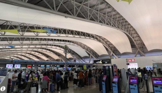 【関西空港復旧情報】全面復旧した第1旅客ターミナル(T1)の9月24日の状況