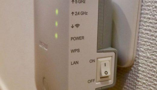 BUFFALO WiFi 無線LAN 中継機 WEX-733Dを使ってeo光多機能ルーターのWiFiエリアを拡大してみた!