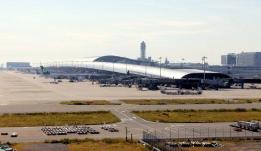 【関西空港復旧情報】第1ターミナルの一部が9月14日から再開!鉄道アクセスと第1ターミナルの残りは21日に復旧!