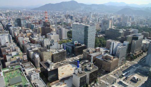 札幌市が札幌駅から中島公園一帯にかけて容積率を緩和する指針を発表。都心の再開発を促す