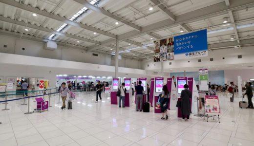 【関西空港復旧情報】通常運行に戻った第2旅客ターミナル(T2)の9月15日の状況