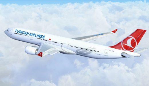 2019年関空に長距離2路線の就航予定「イタリア、スペインの可能性」 、イスタンブール線の復活も?