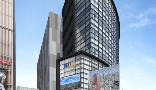 【2019年夏オープン】エディオンなんば本店(仮称)の完成イメージパースが公開、オープンは来年夏頃予定!