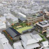 【2019年度冬開業予定】プリンスホテルが京都清水に進出!NTT都市開発が『元清水小学校跡地活用計画』の新築工事に着手
